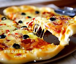 意式萨拉米芝心披萨的做法