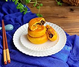 #快手又营养,我家的冬日必备菜品#南瓜黑木耳素馅馅饼的做法