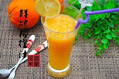 鲜榨柳橙汁