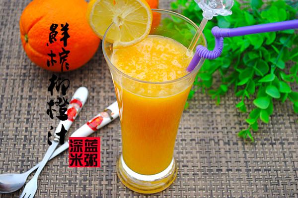 鲜榨柳橙汁的做法