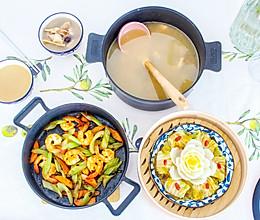 一家三口的晚餐,二菜一汤,好看又好吃,营养全面的做法