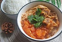 暖透心窝的番茄肥牛锅的做法