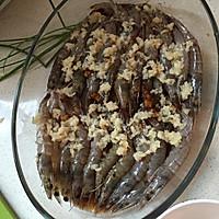 蒜蓉虾的做法图解2