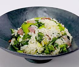 咸肉菜饭 两种做法|美食台的做法