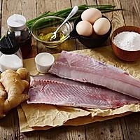 自制鱼丸 | 九阳知食的做法图解1