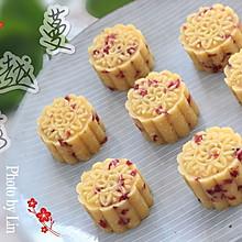 蔓越莓绿豆糕#爱的暖胃季-美的智能破壁料理机#