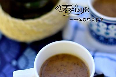 补血养颜好豆浆——红枣花生豆浆