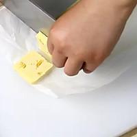 芒果曲奇饼干~超简单零失误的水果饼干的做法图解7