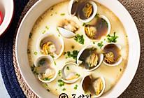 日本酱油做的蛤蜊炖蛋的做法