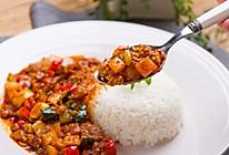 咖喱风味蔬菜烩饭的做法
