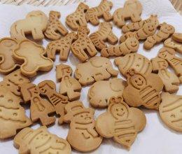 小朋友喜欢吃的黄油卡通小饼干🍪【新手教学】的做法