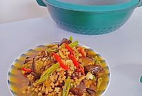 #全电厨王料理挑战赛热力开战!# 红烧肉沫茄子的做法