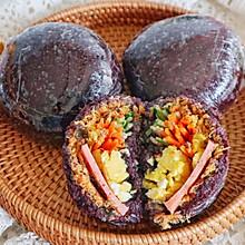 #白色情人节限定美味#紫米饭团