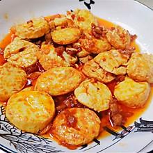 酸甜口鱼香豆腐