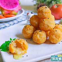 红薯奶酪球