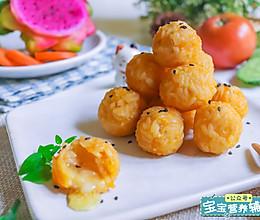 红薯奶酪球的做法