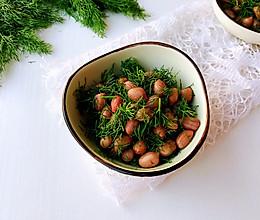 #餐桌上的春日限定#茴香花生米,养胃小零食的做法