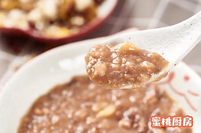 养胃祛湿粥