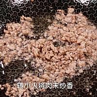 【干煸四季豆】下饭又快捷 的做法图解3