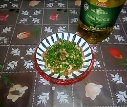 #白色情人节限定美味#荷塘食色的做法