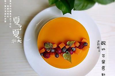酸奶芒果慕斯