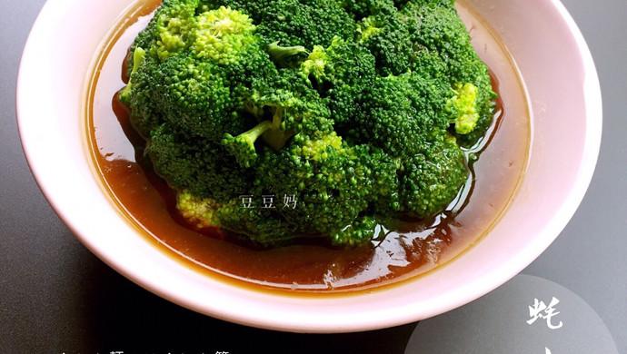 蚝油西兰花