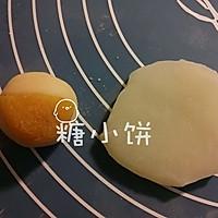 和果子系列【杏桃&西梅麻薯】基础求肥饼皮的做法图解8