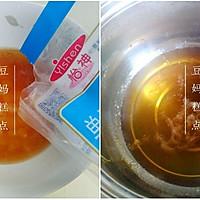 【红枣养颜糕(2)】——水份感十足,Q弹清爽,这个夏天怎能错的做法图解3