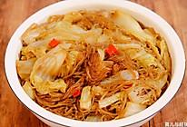 猪肉白菜炖粉条,一锅炖太香了。的做法