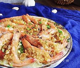 #夏天夜宵High起来!#蒜蓉粉丝蒸大虾的做法
