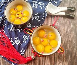 #做道好菜,自我宠爱!#南瓜汤圆的做法
