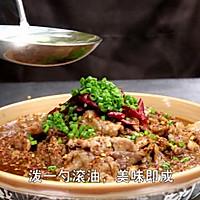 麻辣鲜香的【川味水煮肉片】做法详解的做法图解9