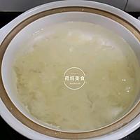 #春季减肥,边吃边瘦#  菠萝薏米银耳汤的做法图解3