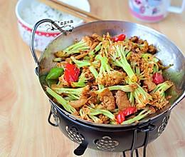 干锅有机菜花#我要上首页下饭家常菜#的做法