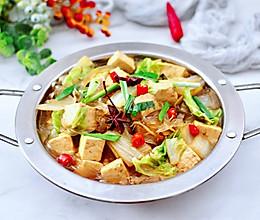 #舌尖上的端午#百吃不厌的大白菜豆腐粉条的做法