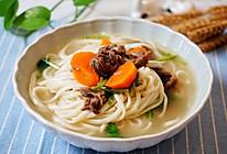 #入秋滋补正当时#补气血暖脾胃的胡萝卜羊肉汤面的做法