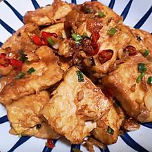 蒜香老豆腐