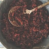 芋泥紫米糕#发现粗食之美#的做法图解7