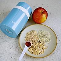 入秋之暖-肉桂苹果藜麦粥的做法图解1