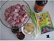 红烧牛肉的做法图解1