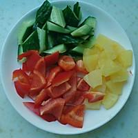 菠萝糖醋排骨的做法图解2