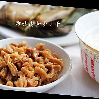 【原味清香萝卜干】---萝卜干半月养成记 白粥的绝配