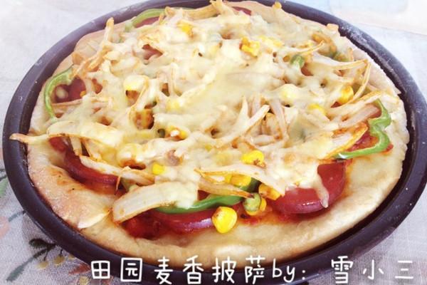 田园麦香披萨的做法