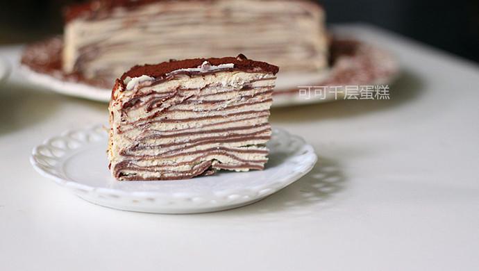 可可千层蛋糕