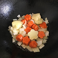 小熊泡澡咖喱牛腩饭#咖喱萌太奇#的做法图解4