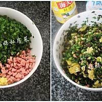 【韭菜盒子】——经典家常小吃,你是这样做的吗?的做法图解2