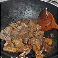 红焖羊肉(压力锅版)的做法图解3