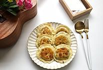 饺子皮韭菜盒子的做法