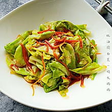 蚝油圆白菜(包菜)