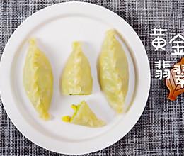 头伏黄金翡翠白玉饺   宝餐一顿的做法